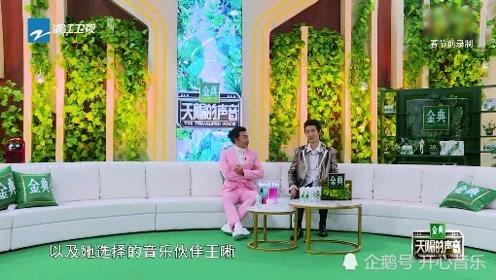 张韶涵王晰翻唱《黎明前的黑暗》刚与柔的结合,听完太享受!好听!