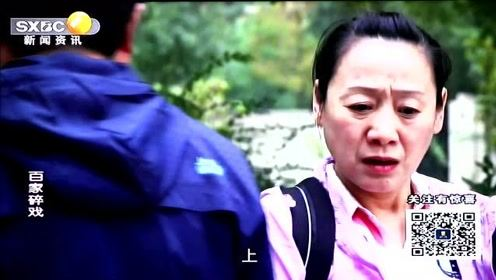 """儿子带丈母娘去北京""""旅游"""",爸妈吃醋发飙,之后却态度大转变"""