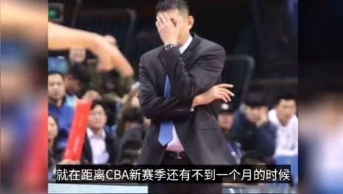 CBA爆炸性消息!曝巩晓彬意外下课,无缘携手丁彦雨航冲击总冠军