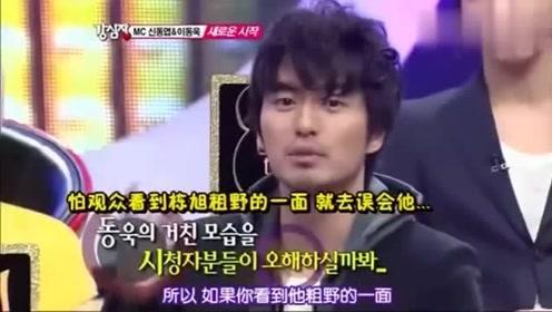 强心脏:犀利哥出现在了韩国综艺?众人都被吓到了