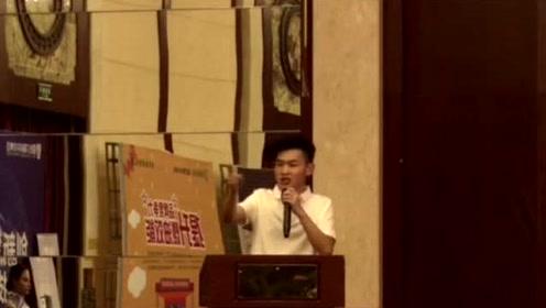 加油站商会会长许椿发于2020郑州加油站行业高峰论坛讲述人性,强调生意不能忘恩负义,对待同行要如衣食父母!##今日热点0902## ##来做鹅的人##