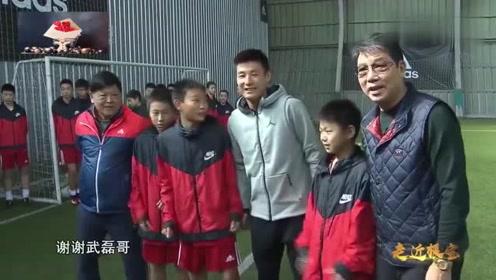 中超最佳射手武磊,小时候竟然是这样踢球的