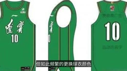 大争议!辽宁男篮新球衣配色曝光,球迷:球衣太丑CBA应保留传统