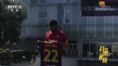 西甲:17岁妖星法蒂跻身巴塞罗那一线队