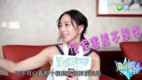 张钧甯表示把视频直接给你,朱亚文:对行业有责任心,烧饼:没有特别严重的
