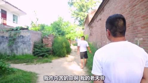 农村生活搞笑视频,小伙子给人家随礼去,这次可太尴尬了