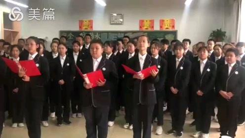 潍坊外国语中学学生经典诵读视频
