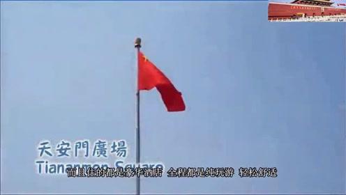 北京旅游4日游攻略,北京旅游入住,北京旅游