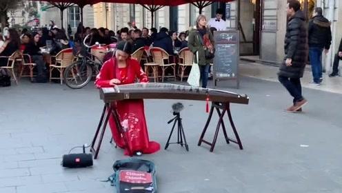 【世间始终你好】法国街头的中国音乐