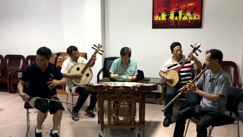 杨翠喜【合奏】(台山广东音乐团】2020-9-22