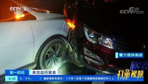 """广西:两司机开""""斗气车""""引发事故,还叫朋友现场助威"""