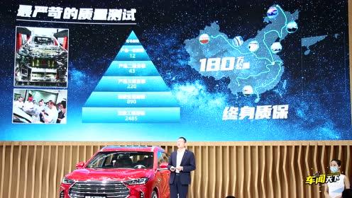 科技感爆棚的捷途X70Plus亮相2020北京国际车展