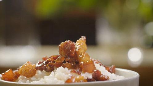 台湾美食卤肉饭,卤香浓郁肉质肥美,搭配秘制酱油简直一绝