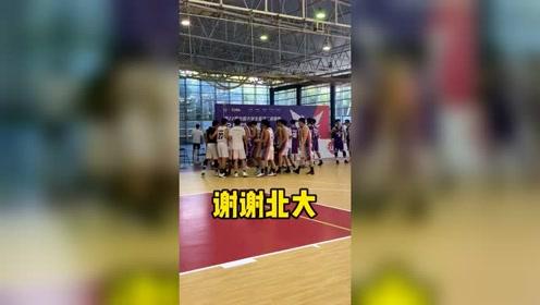 华南农业大学战胜北京大学,获得CU*A二级联赛冠军