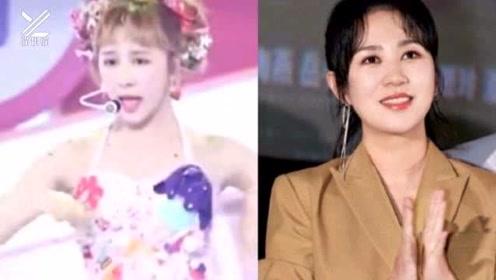 马丽撞脸韩女团成员,热舞视频遭沈腾无情调侃,两人对话太搞笑!