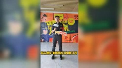 """熊猫师傅·""""中国好安保""""短视频大赛:王之颖演唱《多想在平庸的生活拥抱你》"""