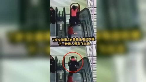 监控拍下惊险一幕:7岁女孩推婴儿车坐电动扶梯 下一秒连人带车飞出去