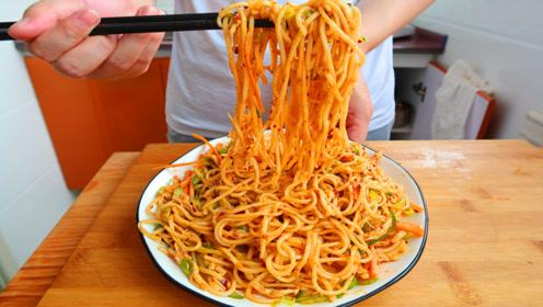天冷也想吃这碗面,香辣过瘾,美味低脂,这个美食吃完让人念念不忘