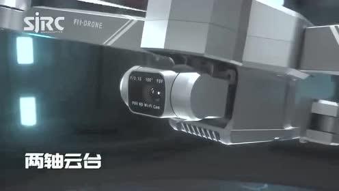 带云台 让拍摄画面更稳定 4k高清摄像头 (旅游必备神器)