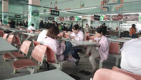 四川省成都市郫都区《富士康科技集团》D07  (片段)#美食高光时刻#