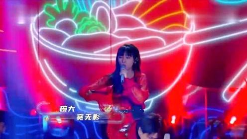 《乘风破浪的姐姐》美女音乐老师搭档王晨艺完美复制舞台经典《大碗宽面》