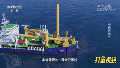 面对惊涛骇浪,除183吨重的钢桩,天鲲号竟还有一套系统
