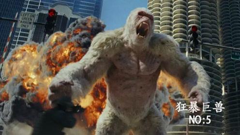 狂暴巨兽:三只顶级掠食者组团暴击人类世界,全程高能