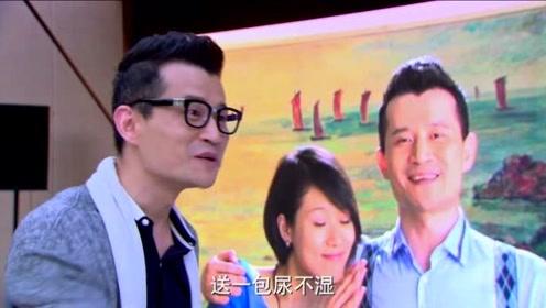 约会专家:陈朝先录视频,只要有人说他帅,就送一包尿不湿