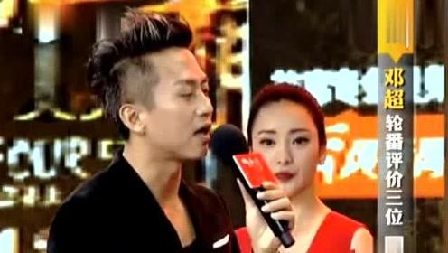 邓超自称和刘亦菲生活好几年,还模仿刘亦菲健身,刘亦菲脸都红了