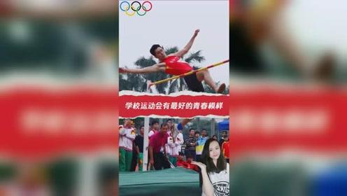 没想到平时贪玩的男同学 在学校运动会上得到了所有人的欢呼