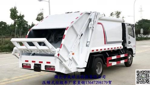 政府环境卫生招投标专用-东风小多利卡国六5.68273T吨方压缩式垃圾清理转运处理收集车生产厂家价格-工作操作演示视频