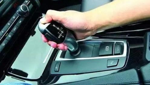 这4个坏习惯,会让你的车子越开越坏,开车都要注意,费油又危险