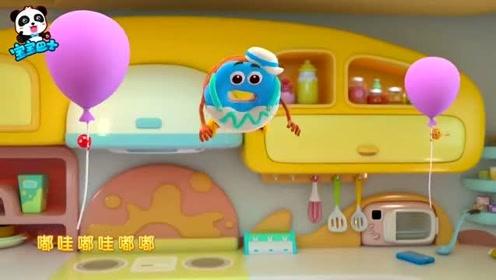 宝宝巴士:软萌的小包子好想摸一摸,你的健康营养早餐,调皮美食趣味动画