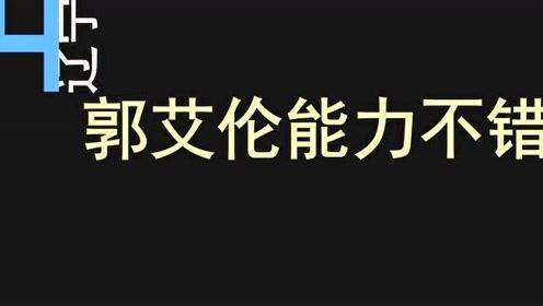 辽篮喜讯!郭艾伦破CBA纪录了,杨鸣激动,赵继伟兴奋!
