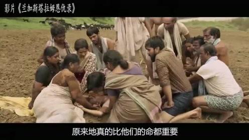 村霸统治村子30年,村民从他家门口经过,必须脱了鞋光着脚才能走