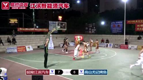 """易燃体育-2020年泉州市""""农体杯""""村、居(冬季)篮球联赛精彩集锦11.6"""