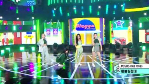 MAMAMOO新歌《Dingga》音乐中心打歌舞台