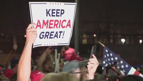 特朗普在第四个州发起选举诉讼 但前三个已经被驳回