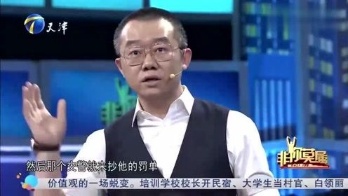 小伙花了几年工资去学表演,现场一展演技,涂磊赞不绝口
