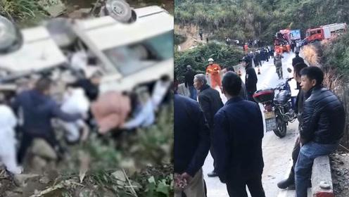 福建一中巴车出殡翻车致9死5伤:3个儿子2个儿媳,司机也未能幸免