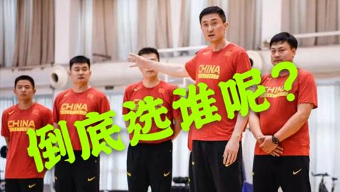 亚洲杯预选赛如约而至,不是东道主的中国男篮,会派出怎样的阵容参赛?