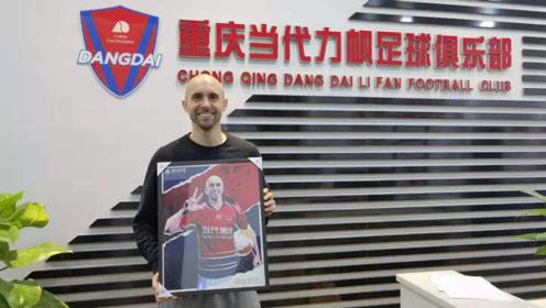 重庆真核接受《中超英雄》颁奖,光头强点赞球队创造中超新历史
