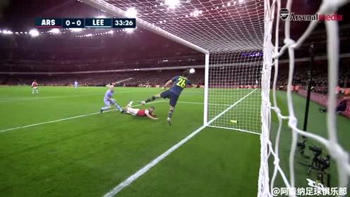 比赛集锦:阿森纳 1-0 利兹联