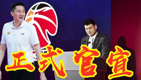 曝CBA发布重要文件,杜锋又成最大赢家,广东卫冕再添强力砝码