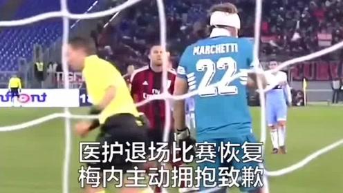 意甲球场硬汉暖心之时冲撞门将对手受伤守护拥抱尊重致歉