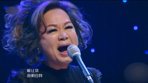 上台前得知即将离婚,她强忍泪水唱完这首歌,不料竟成乐坛经典!