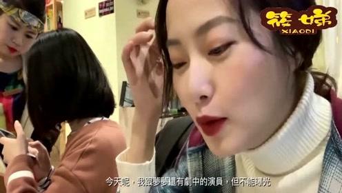 台湾女明星来大陆深圳拍了好几个月的戏,爱上大陆美食,吃不到就超想念!