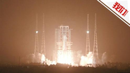 直播回看: 長征五號遙五運載火箭發射成功!嫦娥五號探測器奔向月球