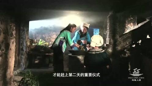 风味人间:贵州的鱼包韭菜看着就馋人,这样的美食谁不爱