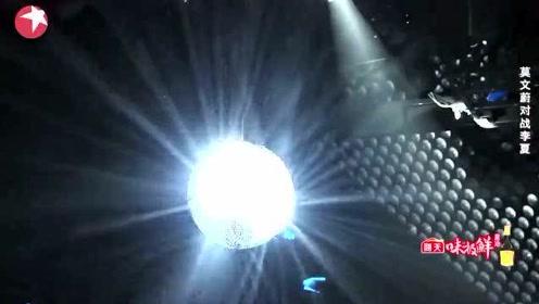 莫文蔚率性十足演唱《管他什么音乐》, 举手投足尽显舞台魅力!